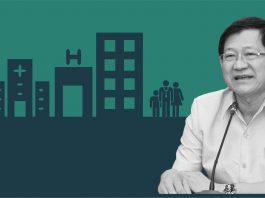 นพ.โสภณ เมฆธน นโยบายสาธารณสุข ไทยแลนด์ 4.0
