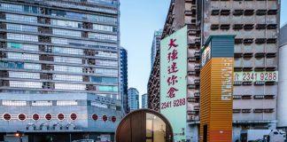 สถาปนิก ฮ่องกง ออกแบบบ้าน ความคิดสร้างสรรค์