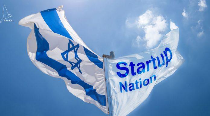 อิสราเอล กับการสร้าง Startup Nation ให้ผงาด