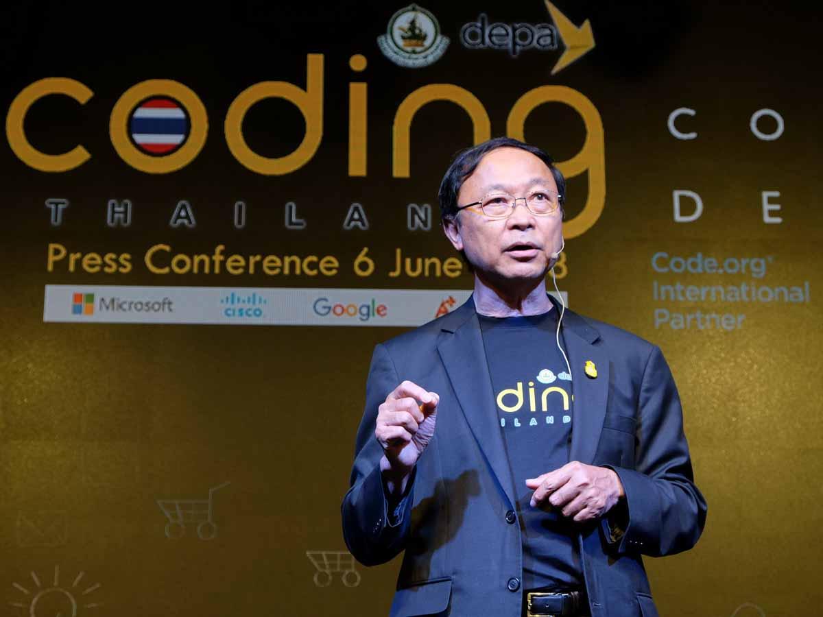 อยากให้เด็กไทยเก่ง Coding ช่วยได้จริงผ่านแพลตฟอร์ม