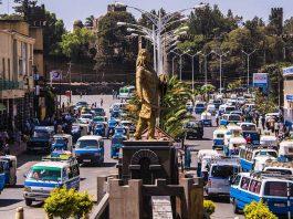 เอธิโอเปีย ประเทศเอธิโอเปีย