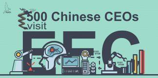 อีอีซี นักลงทุนจีน EEC