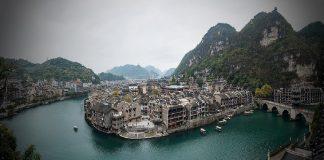 Guizhou big data กุ้ยโจว