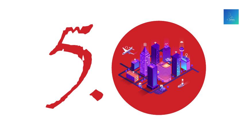 ญี่ปุ่น 5.0 คือ สังคม 5.0 ตือ