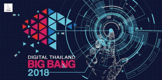 digital-thailand-big-bang-2018