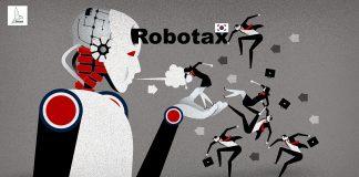 ภาษีหุ่นยนต์ robotax