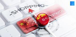 ตลาดอีคอมเมิร์ซจีน