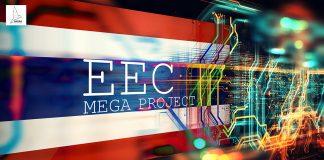 EEC เมกะโปรเจกต์