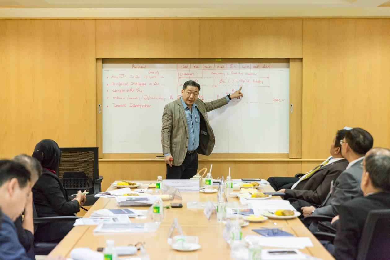 EEC HDC Strategic Plan ดร.ชิต