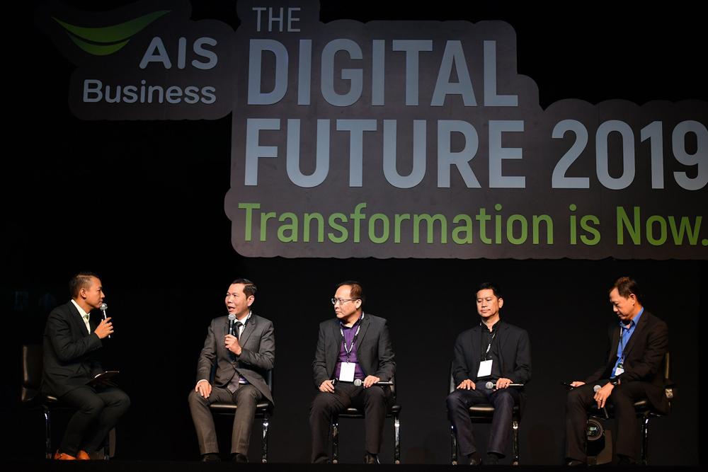 AIS Business Thailand Digital Transformation Readiness