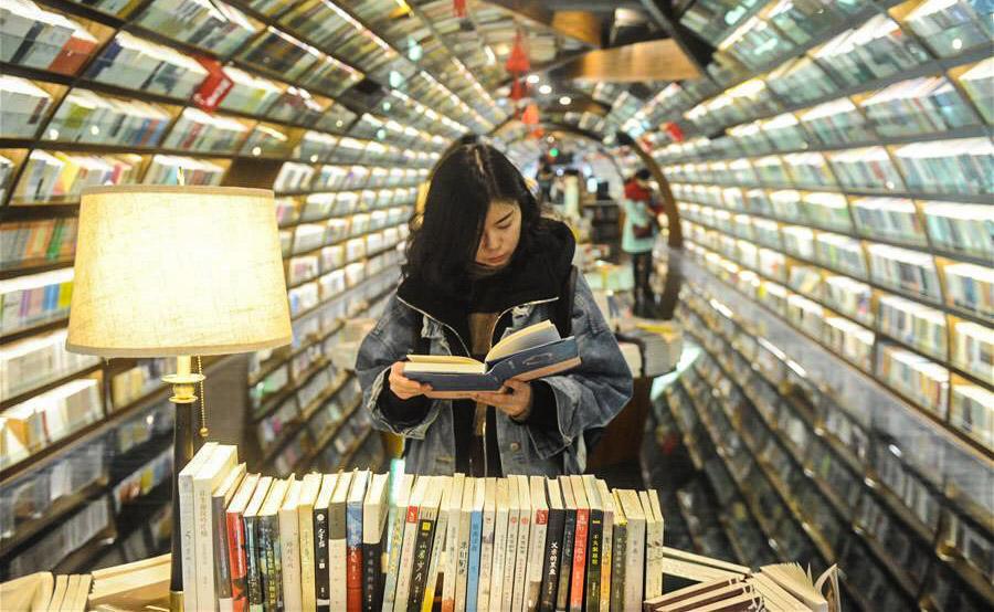 สิ่งพิมพ์ จีน การอ่าน ร้านหนังสือ ธุรกิจสิ่งพิมพ์