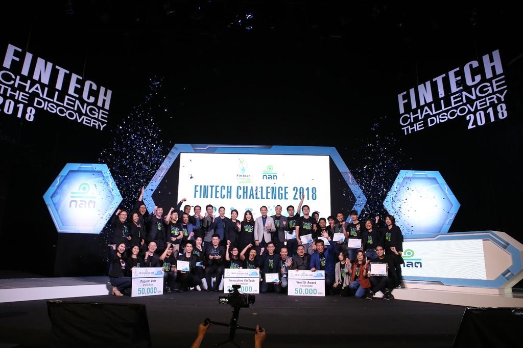 fintech challenge ฟินเทค สตาร์ทอัพ