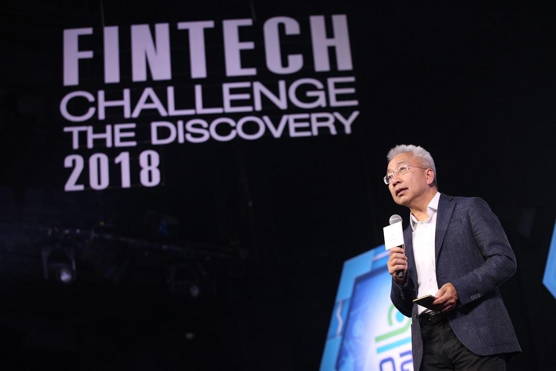 fintech challenge SEC สตาร์ทอัพ ฟินเทค