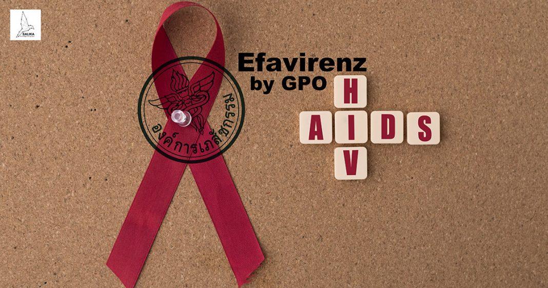 ยาต้านไวรัสเอดส์