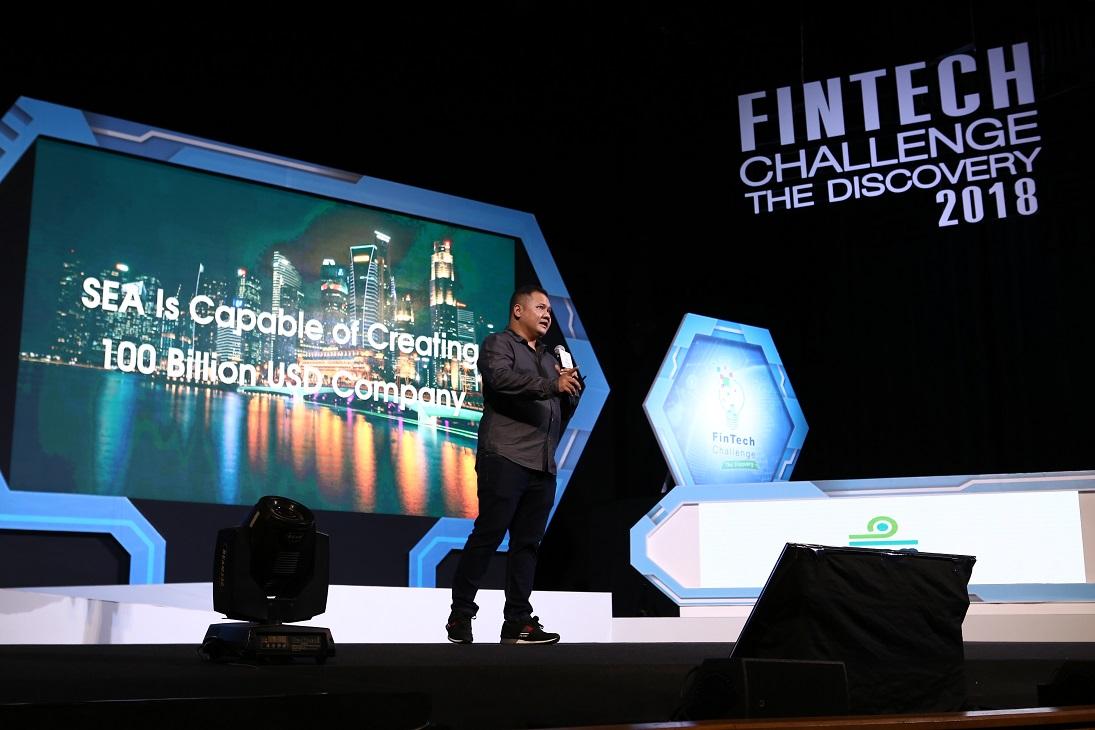 กระทิง สตาร์ทอัพ ฟินเทค fintech challenge