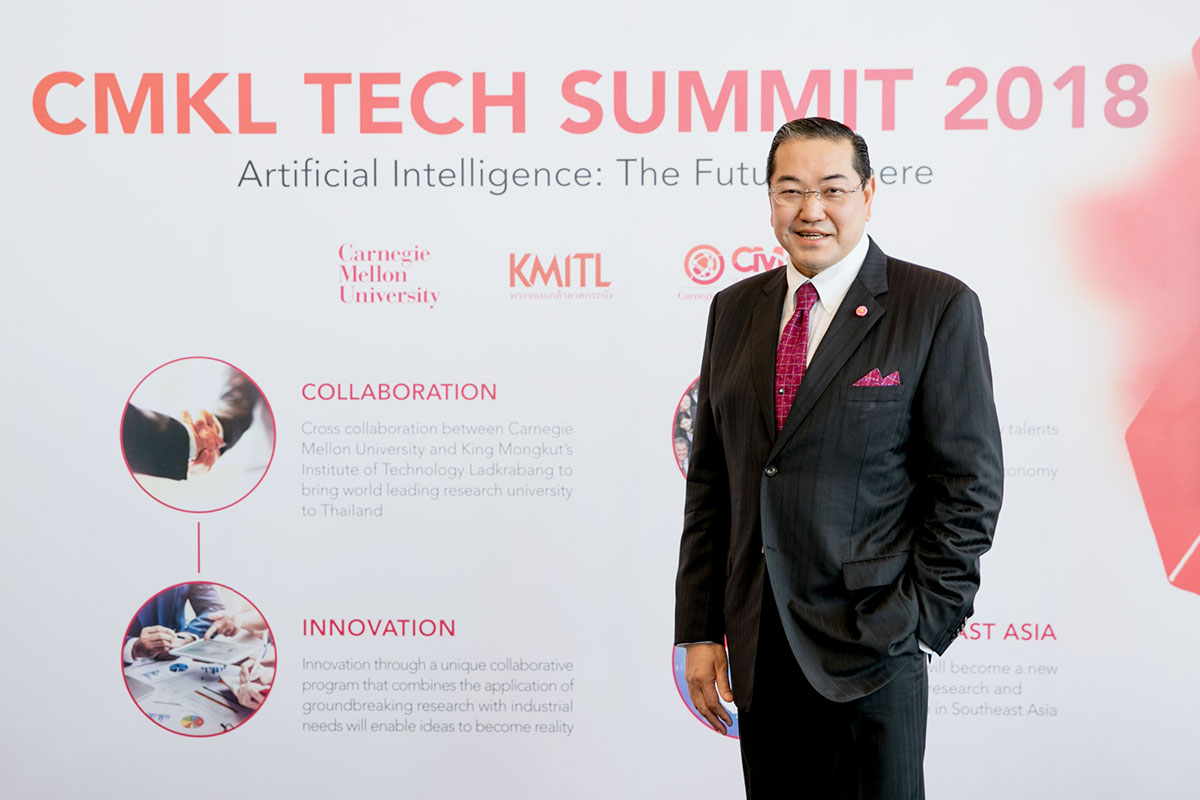 CMLK TEch Summit 2018