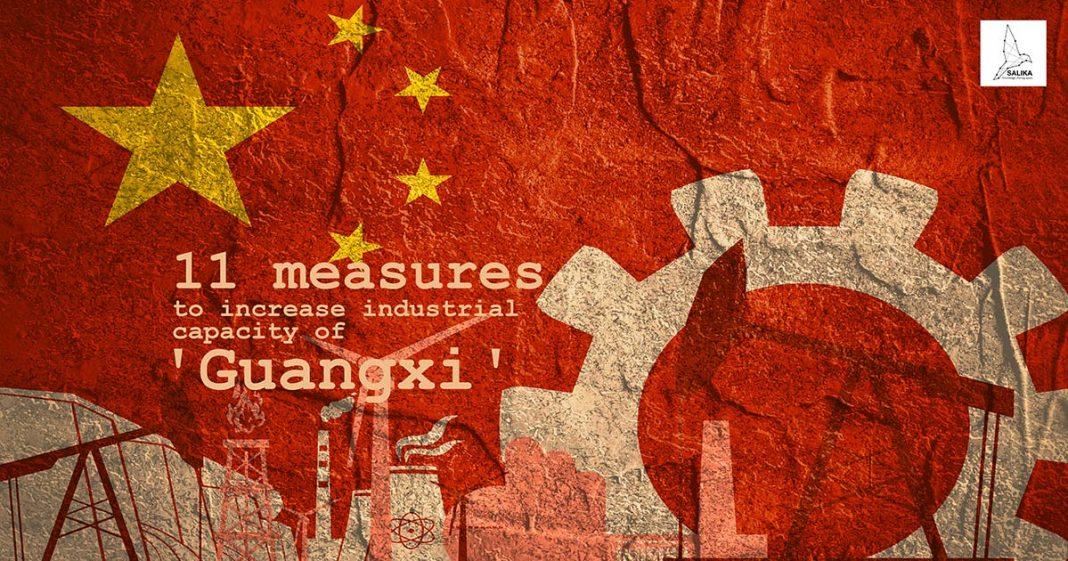 อุตสาหกรรม กว่างซี ความฝันของจีน china dream