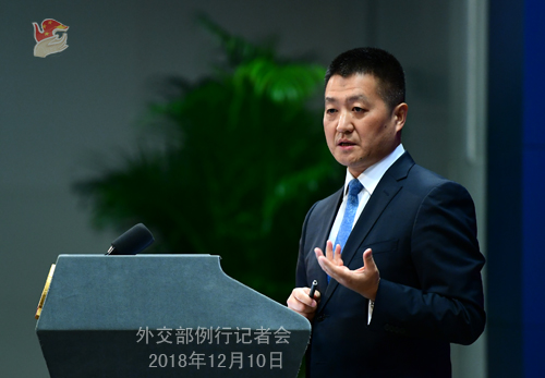 Remarks by Chinese Foreign Ministry Spokesperson, Mr. Lu Kang's huawei
