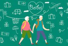 วัยเกษียณ การท่องเที่ยวเชิงสุขภาพ เป่ยเป้ย ฉงชิ่ง