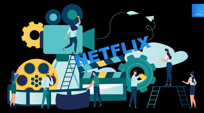 Netflix film