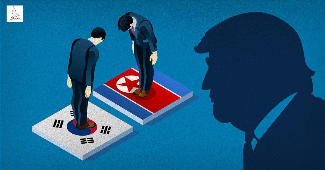 สันติภาพบนคาบสมุทรเกาหลี