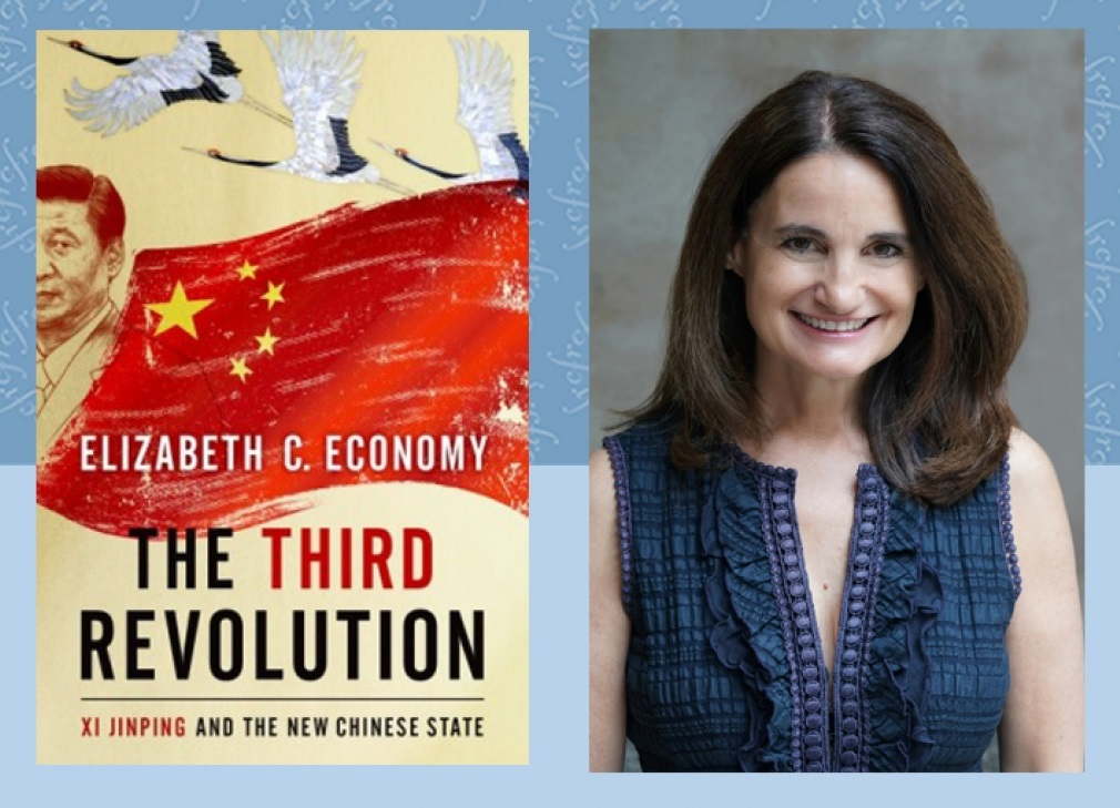 the third revolution book china มหาอำนาจ