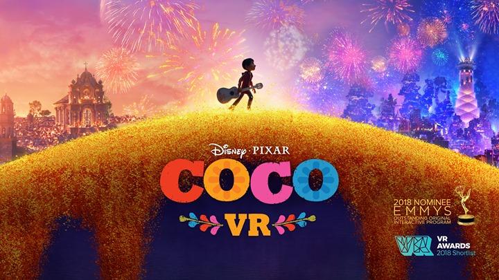 หนัง 3 มิติ VR COCO