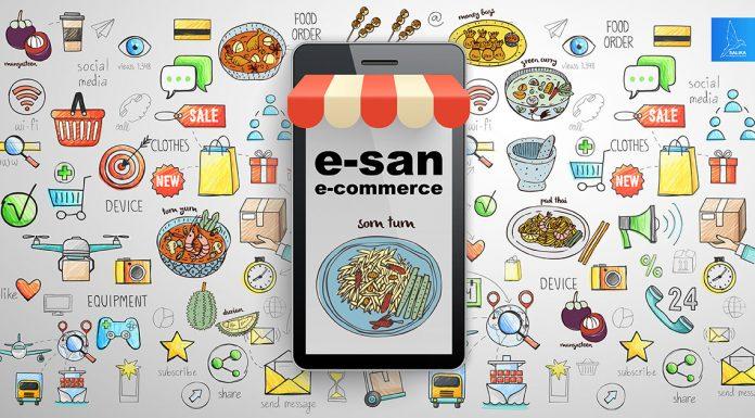 e-san e-commerce