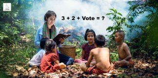 นโยบายการศึกษาไทย