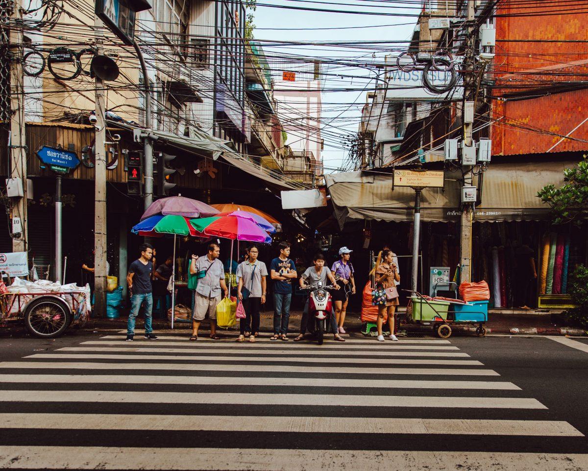 สังคมไทย การพัฒนาคน