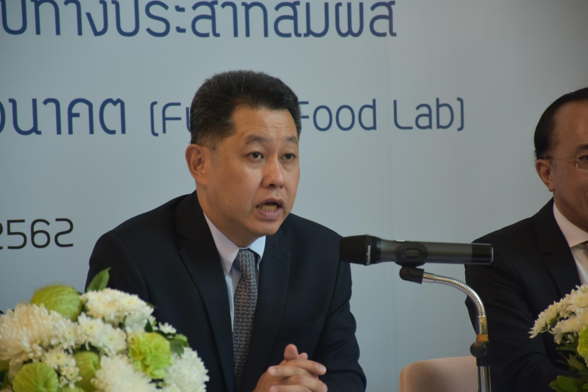 ดร.ณรงค์ ศิริเลิศวรกุล ฟู้ดอินโนโพลิส