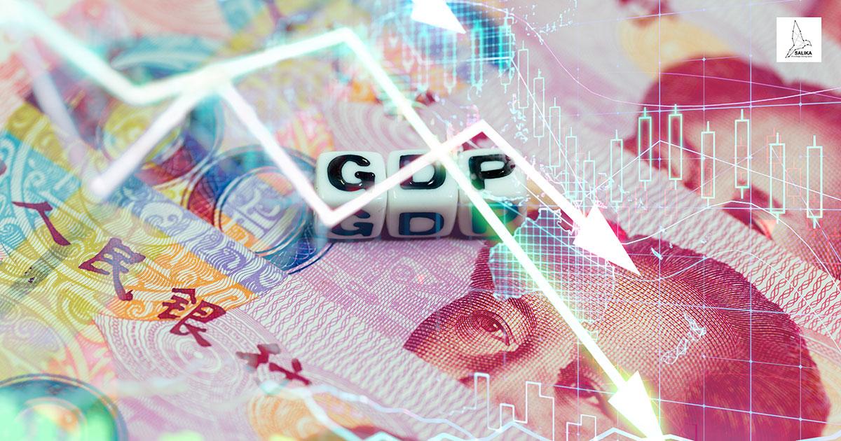 GDP จีนขยับลง เขย่าเศรษฐกิจโลกและเศรษฐกิจไทยแค่ไหน? - salika
