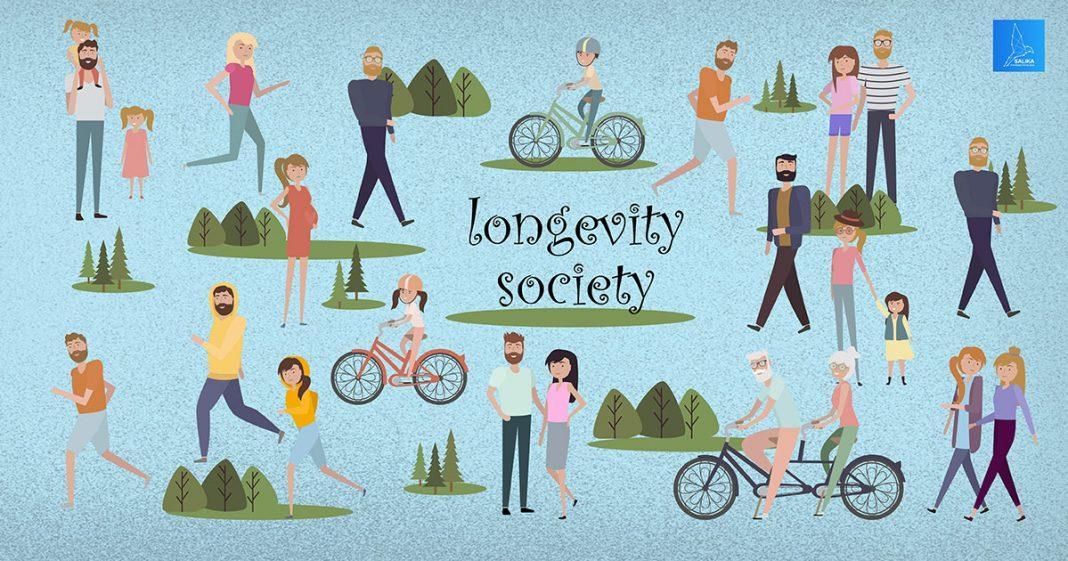 สังคมอายุยืน