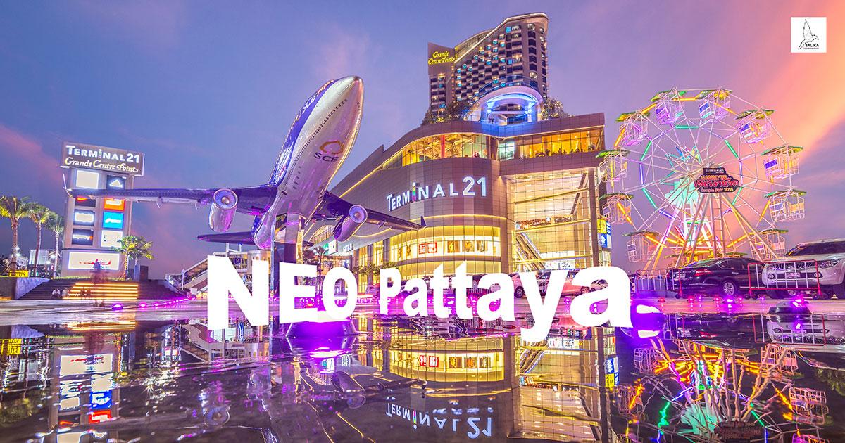 พัทยา Pattaya 5G