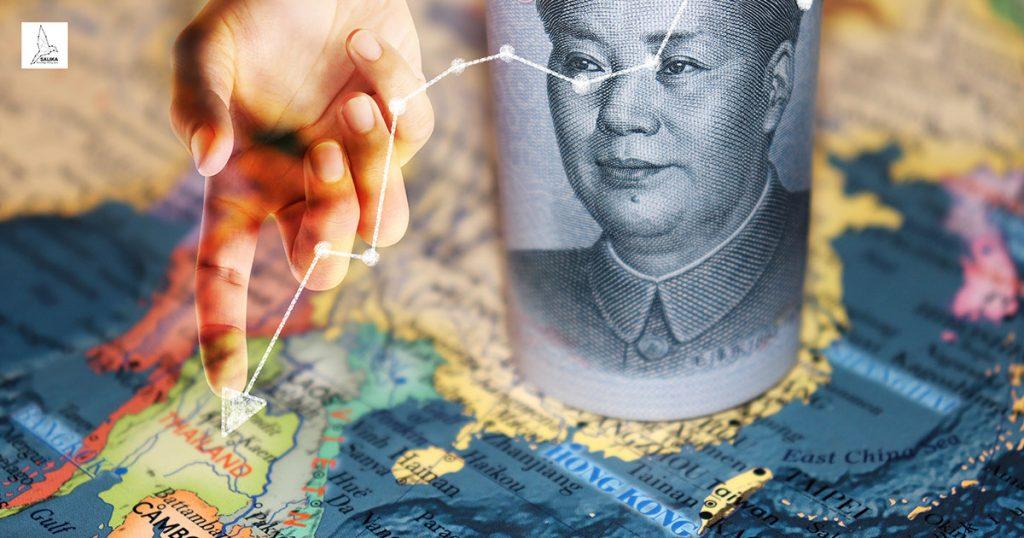 อีอีซี นักลงทุนจากจีนและญี่ปุ่น