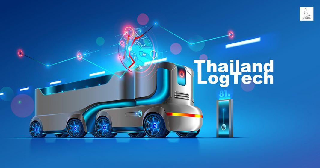 LogTech คืออะไร