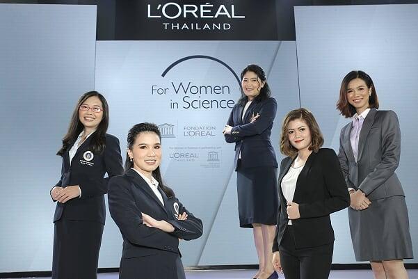 5 นักวิจัยสตรี ประจำปี 2562