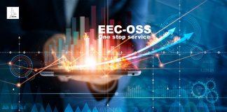 ระบบ EEC-OSS