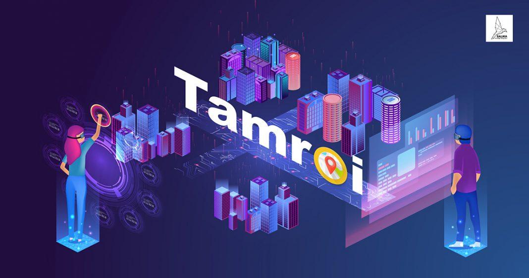 ตามรอย (Tamroi)