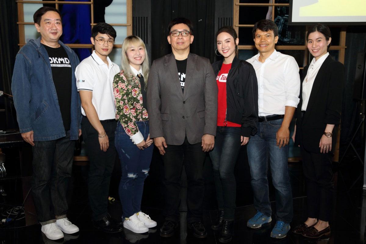 OKMD YouTuber Academy