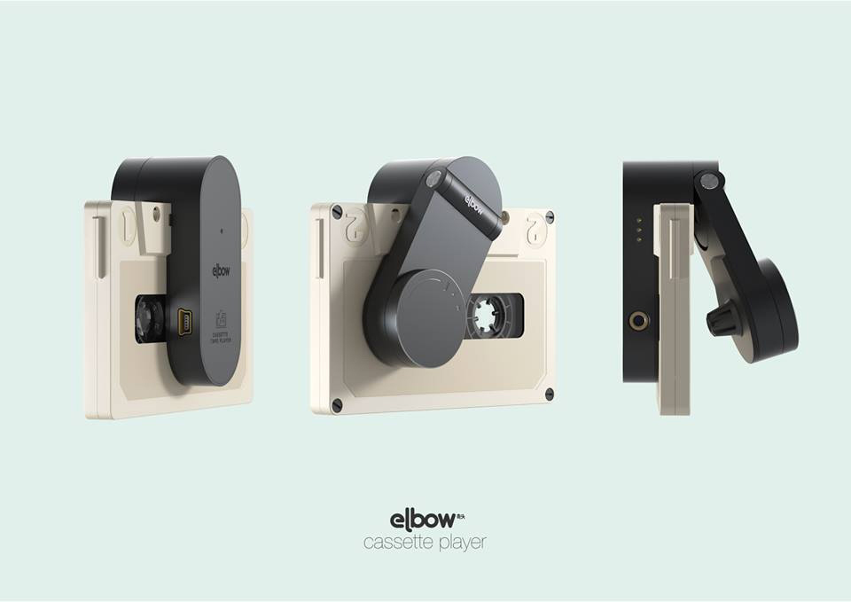 elbow Cassette Tape Disrupt