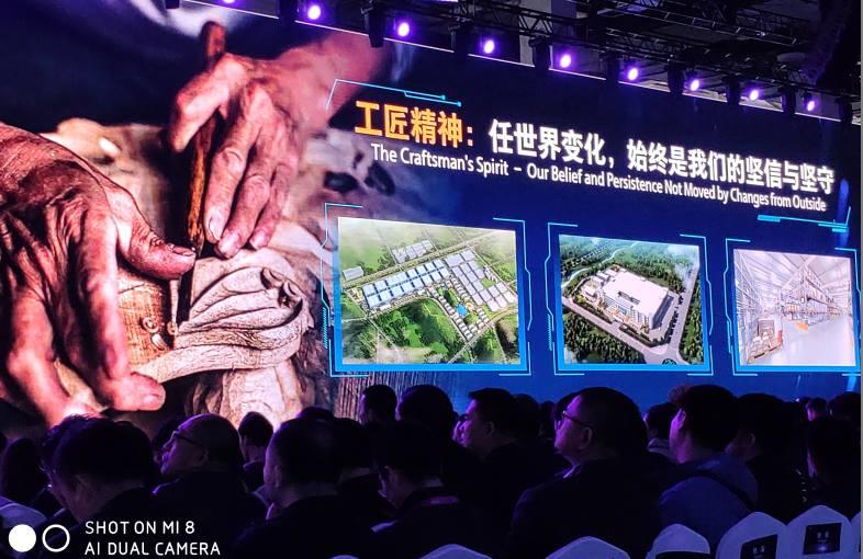 HikVision AI Summit 2019 Digital Technology
