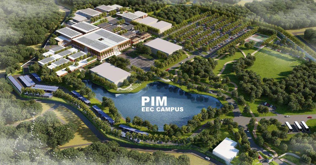 PIM วิทยาเขต EEC