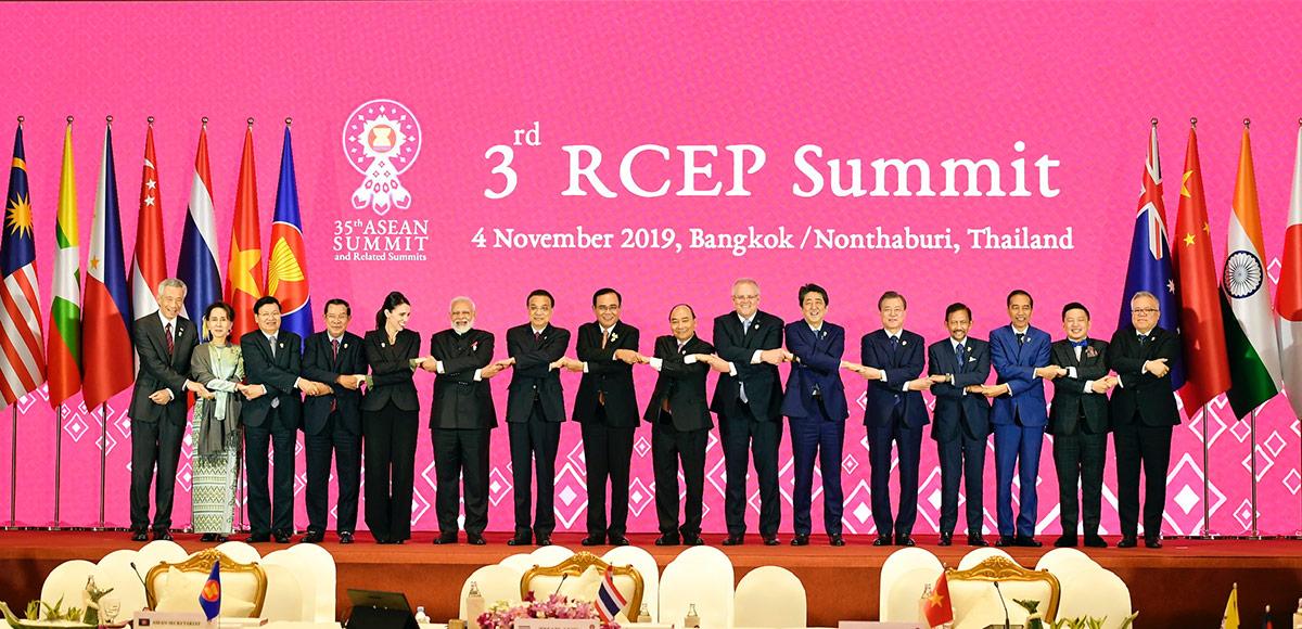 RCEP ข้อตกลงเขตการค้าเสรี