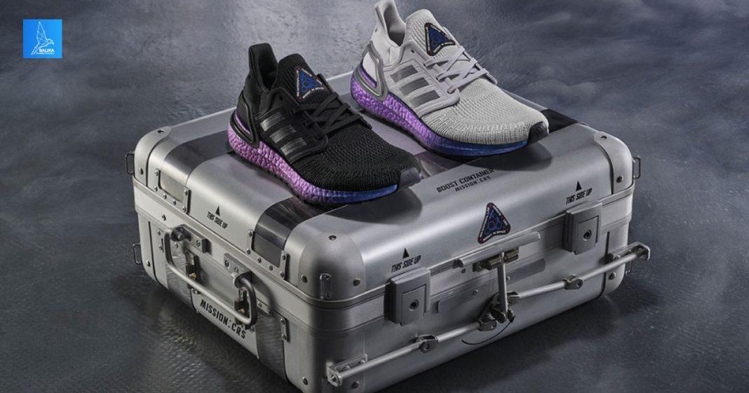 Adidas running Ultraboost 20