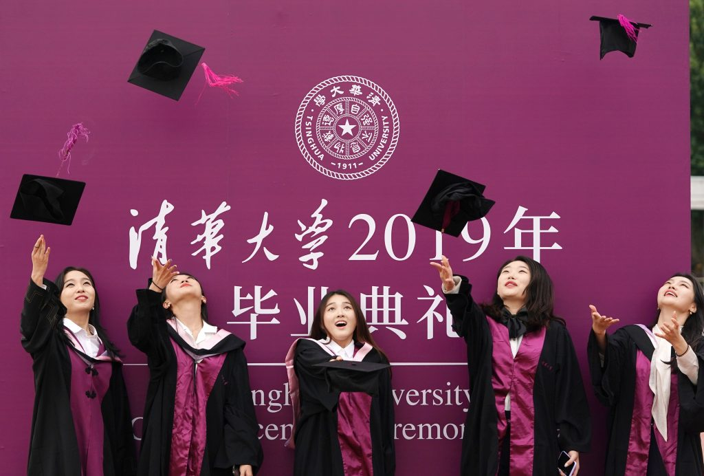 QS-tsinghua university