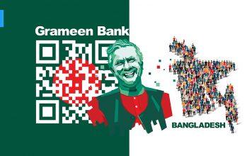 Grameen Bank กรามีนแบงก์ บังกลาเทศ
