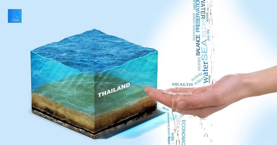 กลั่นน้ำทะเลเป็นน้ำจืด อีอีซี