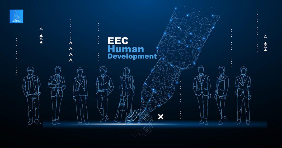 ฐานธุรกิจใหม่ใน EEC