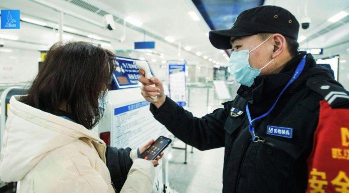 ไวรัสโคโรนาสายพันธุ์ใหม่ ในจีน